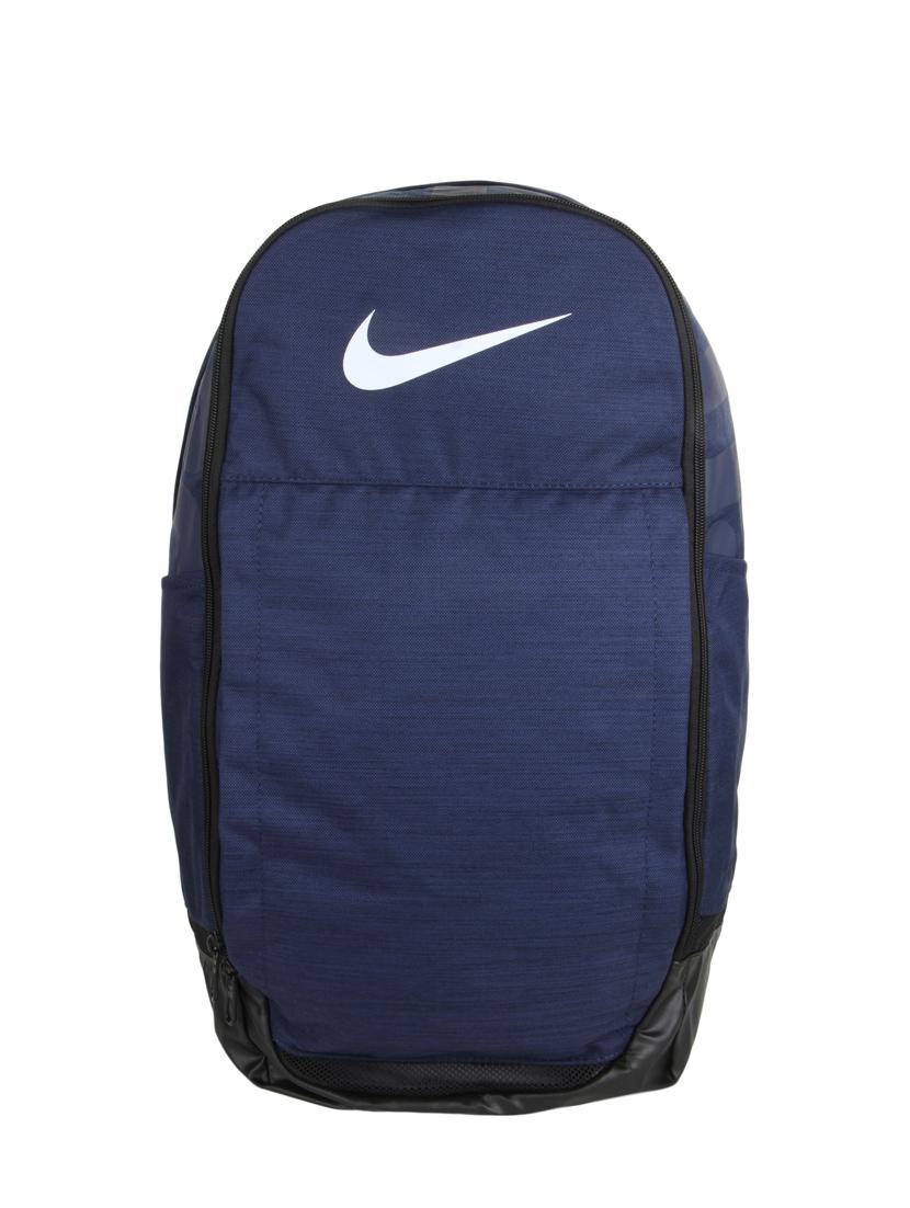 0b0e5dba3151 Backpacks Nike India- Fenix Toulouse Handball