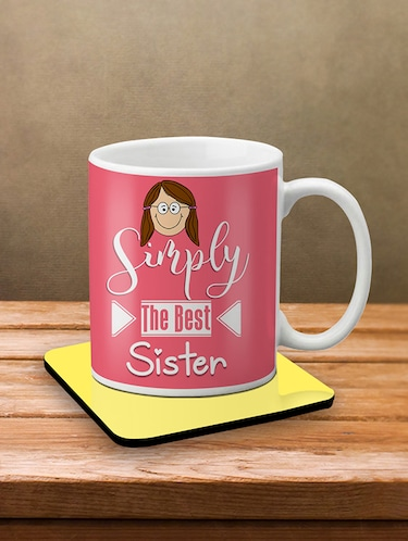 Simply The Best Sis Gift For Rakshabandhan Sister Behen And Birthday Anniversary 325 Ml