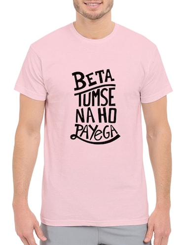 pink cotton front print t-shirt - 14497443 - Standard Image - 1