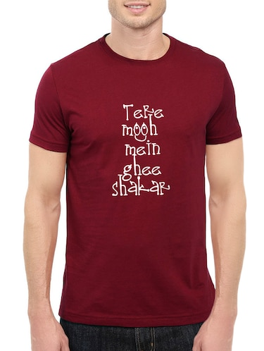 maroon cotton chest print tshirt - 14519278 - Standard Image - 1