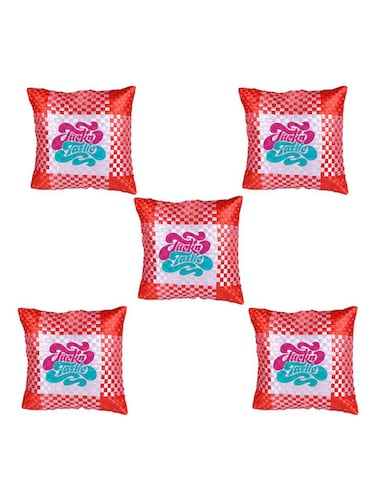 Quoted Printed Set Of 5 Cushion Covers - 14535728 - Standard Image - 1