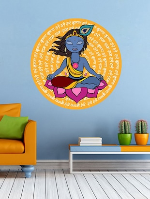 Bal Krishna with hare krishna slogan Wall Sticker - 15114313 - Standard Image - 1