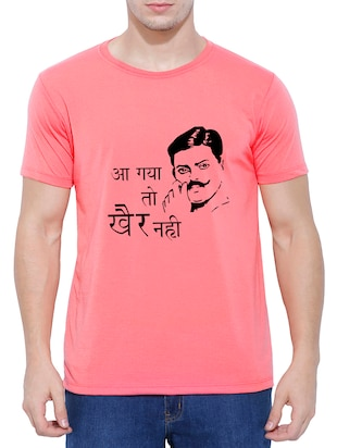 Pink cotton character print t-shirt - 15342040 - Standard Image - 1