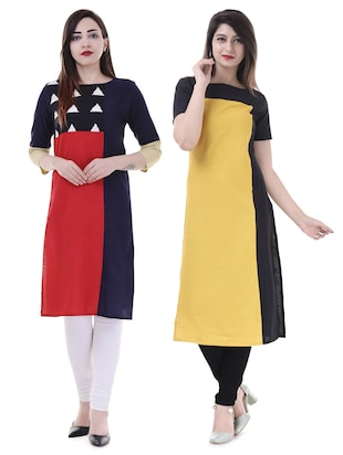 Multi colored combos kurta - 15605792 - Standard Image - 1