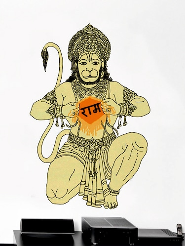Rawpockets Wall Decals ' Lord Ram on Hanuman Heart '  Wall stickers (PVC Vinyl) Multicolour - 15733757 - Standard Image - 1