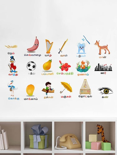 Buy Rawpockets Wall Decals '