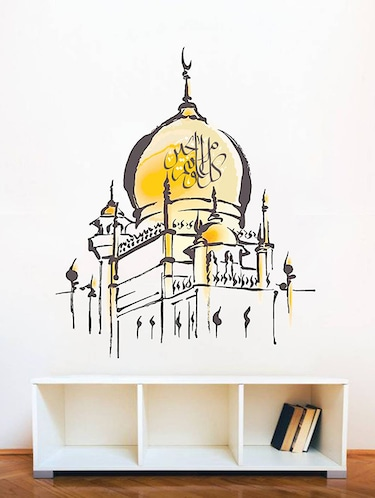 Rawpockets Wall Decals ' Mosque Islamic Arabic '  Wall stickers (PVC Vinyl) Multicolour - 15734103 - Standard Image - 1