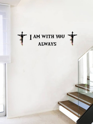 Rawpockets Wall Decals '  I am with you always ' Jesus Quote '  Wall stickers (PVC Vinyl) Multicolour - 15734196 - Standard Image - 1